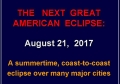 Eclipse 2017 - A01 - Next USA Eclipse in 2017